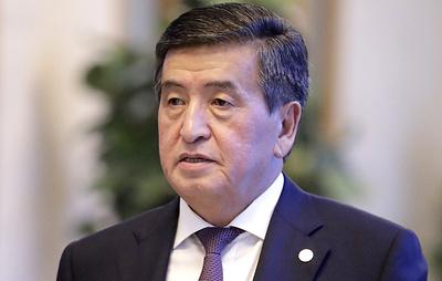 Сооронбай Жээнбеков: Бишкек был и будет самым надежным союзником и партнером Москвы