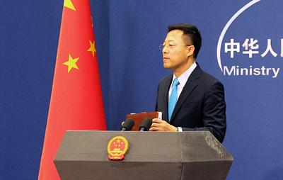 В Пекине заявили, что WSJ признала ошибкой выход статьи о Китае, но не извинилась