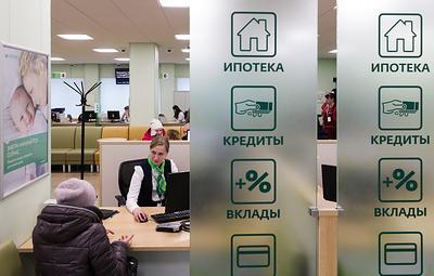 Сбербанк пока не видит на рынке сигналов для повышения ставок по ипотеке