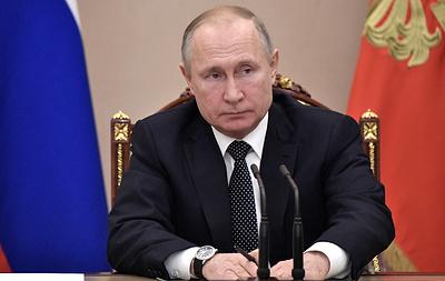 Новое обращение Владимира Путина к нации. Видеотрансляция