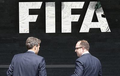 СМИ: ФИФА планирует создать стабилизационный фонд для поддержки футбольной индустрии