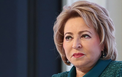 Матвиенко считает, что ряд регионов РФ в случае объединения получили бы новые возможности