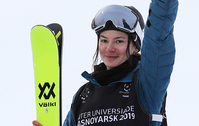 Фристайлистка Прусакова вошла в состав сборной России по слоупстайлу на следующий сезон
