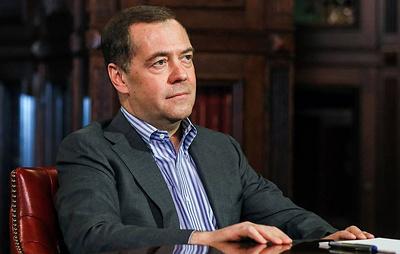"""Медведев заявил, что праймериз """"Единой России"""" позволили серьезно обновить состав партии"""