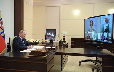Путин утвердил 1 июля датой начала голосования по поправке к конституции