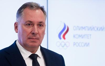 Поздняков: ОКР оказывает финансовую поддержку всем российским спортивным федерациям