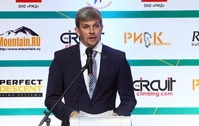 Сборная России по скалолазанию пройдет карантин перед стартом тренировочного сбора в Крыму