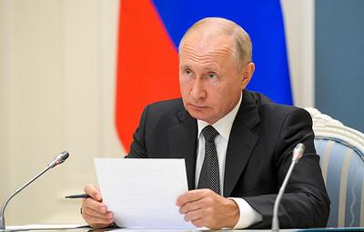 """Путин рассказал о """"мине замедленного действия"""" в советской конституции"""