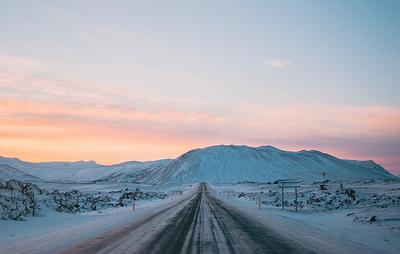 """Фонд """"Росконгресс"""" провел онлайн-встречу с представителями арктических регионов"""