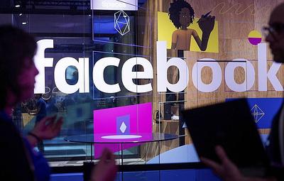 В Facebook пообещали удалять разжигающие ненависть записи