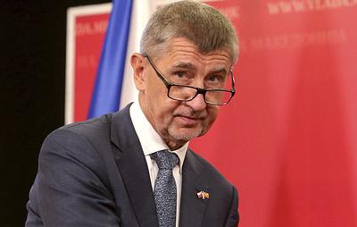Премьер Чехии заявил о заинтересованности в нормальных отношениях с Россией