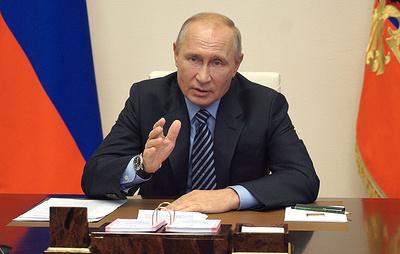 Путин: нормы обновленной конституции должны получить развитие в каждом регионе
