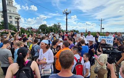 В Хабаровске проходит вторая несанкционированная акция в поддержку Сергея Фургала