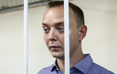 Ивану Сафронову предъявили обвинение в государственной измене