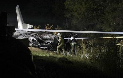 Черные ящики разбившегося украинского самолета извлекли