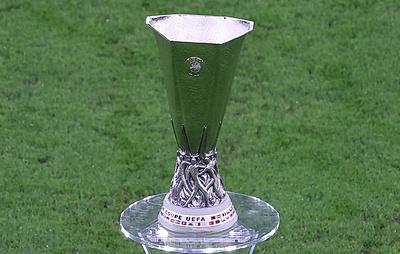 Стали известны все участники группового этапа футбольной Лиги Европы