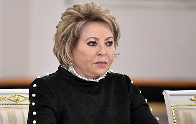 Матвиенко заявила, что административная реформа по оптимизации госаппарата в РФ назрела