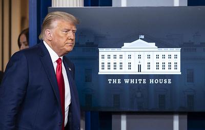 Трамп заявил, что покинет Белый дом, если выборщики проголосуют за Байдена