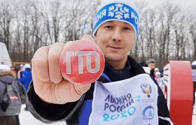 Воронежская область лидирует в рейтинге ГТО по итогам 2020 года