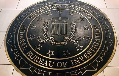 ФБР пообещало $250 тыс. за информацию о фигуранте расследования Мюллера