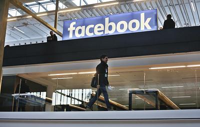 Facebook заблокировал интервью RT France с евродепутатом