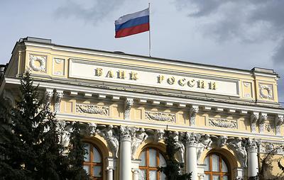 ЦБ отозвал лицензию у московского Нефтепромбанка