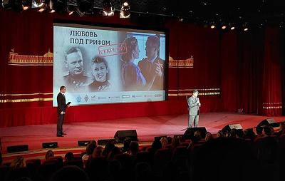 В Москве представили документальный фильм о конькобежке Римме Жуковой