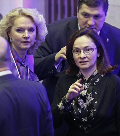 Глава Счетной палаты РФ Татьяна Голикова и председатель Центробанка РФ Эльвира Набиуллина