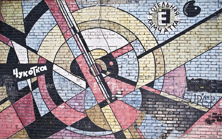 """Рисунок на  стене у входа в """"Камчатку"""""""
