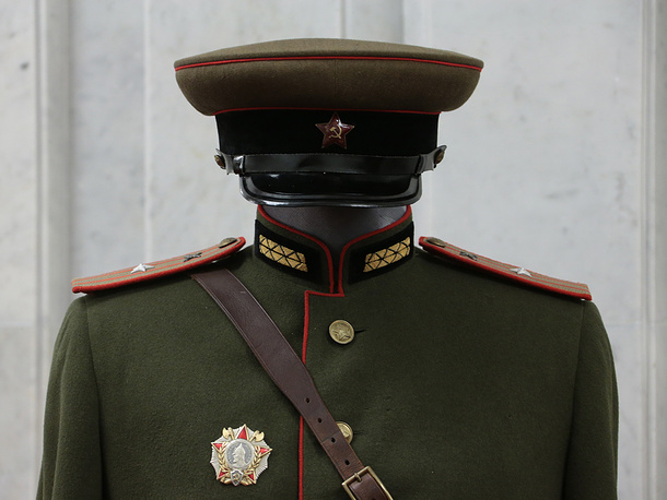 Военная форма образца 1943