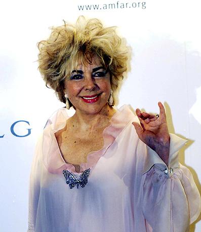 С 13 февраля 2011 года Элизабет Тейлор находилась под постоянным клиническим наблюдением врачей. 23 марта 2011 актриса умерла от сердечной недостаточности в возрасте 79 лет