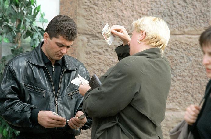 Обмен рублей на черном рынке, Москва, 1998 год