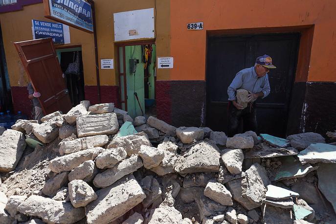 Эпицентр находился в 23 км к северо-западу от чилийского портового города Икике