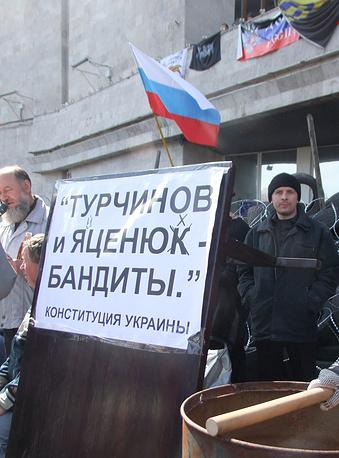 Донецк, 7 апреля 2014 года