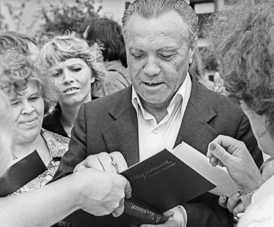 Алтайский край. Писатель Виктор Астафьев дает автографы, 1979 год