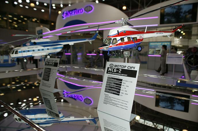 "Вертолет Ми-2МСБ2 на стенде ""Мотор Сич"" на ""Хелираша-2014"""