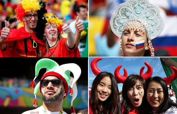 Болельщики из Бельгии, России, Алжира и Южной Кореи