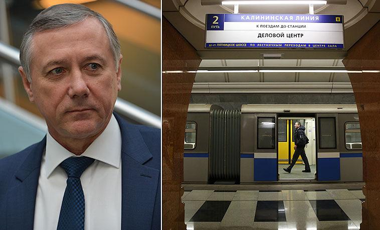 Десятым руководителем метрополитена с февраля 2011 года по июль 2014 года был Иван Беседин. При нем были открыты 11 новых станций, протяженность подземки выросла на 24,8 км. Беседин был уволен после аварии на синей ветке: в крушении поезда погибли 23 человека, около 150 пострадали