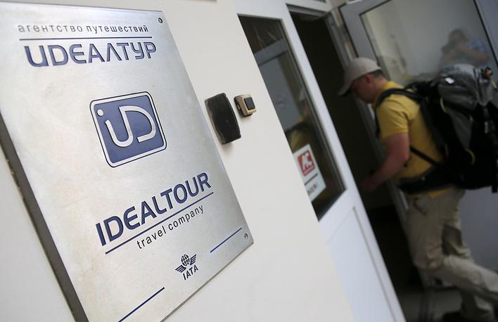 """1 августа """"Оренбургские авиалинии"""" приостановили сотрудничество с туроператором """"Идеал-тур"""". Причиной стал срыв оплаты: у туроператора скопился существенный долг за уже выполненные перевозки"""
