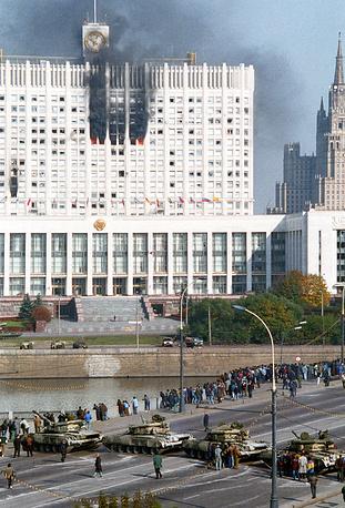 Белый дом, Москва, 4 октября 1993 год