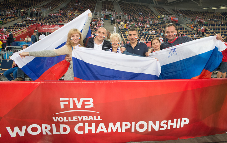 Болельщики сборной России