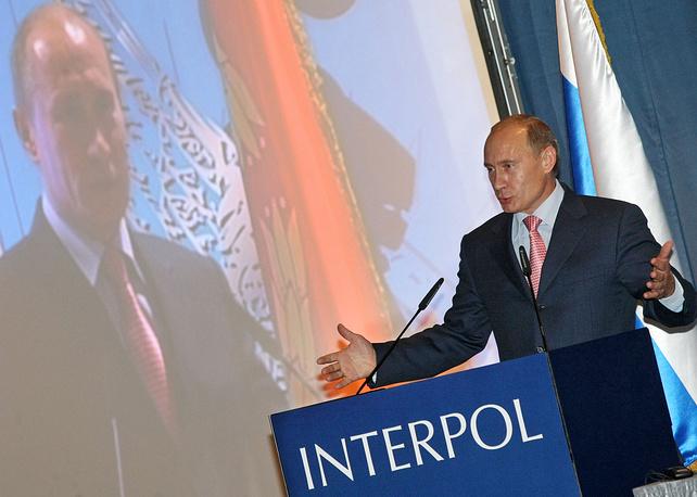 Выступление Владимира Путина на 77-й сессии Генассамблеи Интерпола, 2008 год