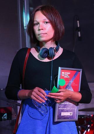 """Корреспондент газеты """"Ведомости"""" Анастасия Голицина, ставшая лауреатом премии имени Сноудена в сфере интернет-медиа"""