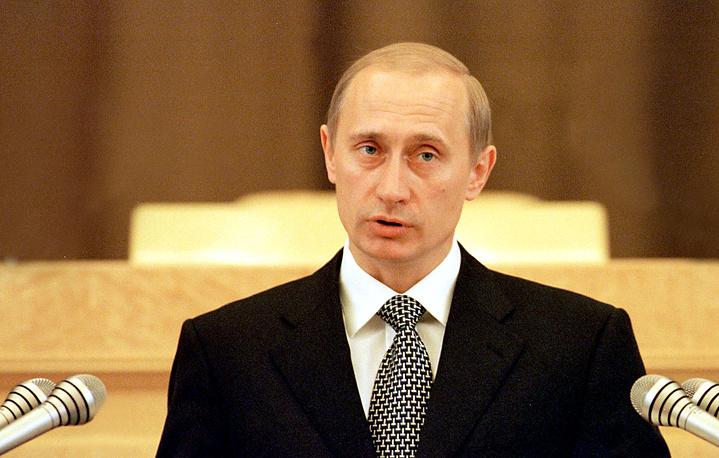 Владимир Путин во время оглашения послания