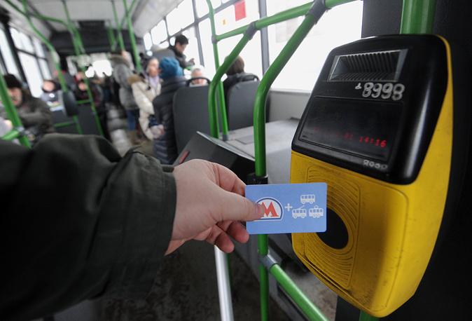 Введение единого билета на все виды общественного транспорта в Москве