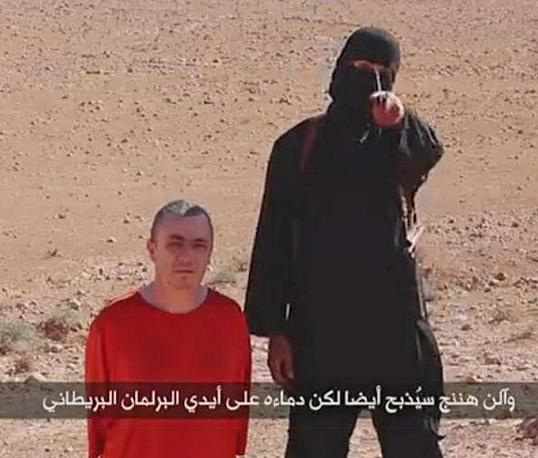"""Британский заложник Алан Хеннинг убит боевиками """"Исламского государства"""" в октябре 2014 г."""