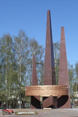 Монумент Славы на Площади Победы в городе Коврове Владимирской области