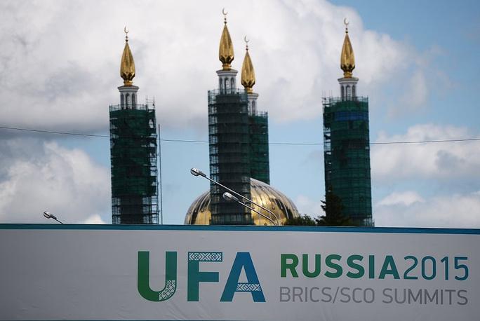 Уфа начала подготовку к саммитам ШОС и БРИКС еще зимой 2013 года. За это время было построено и реконструировано множество объектов