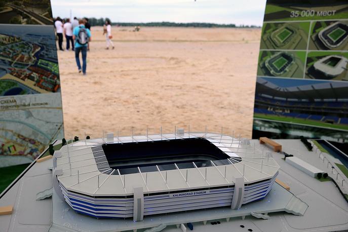 Калининград. Презентация макета арены, на которой пройдут матчи чемпионата мира, состоялась в середине июля. Вместимость стадиона, который будет построен на Октябрьском острове, составит 35 тыс. зрителей