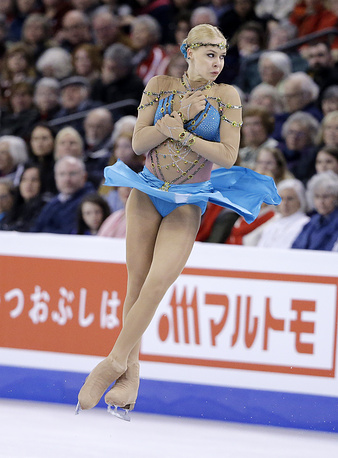 Третьей стала россиянка Анна Погорилая